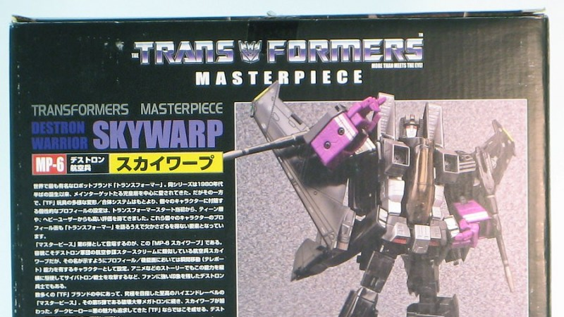 A_Masterpiece_Skywarp_Box_2