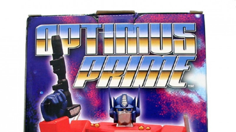 primebust01