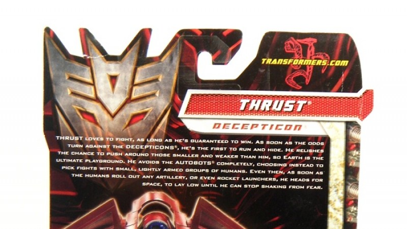 Thrust_01.JPG