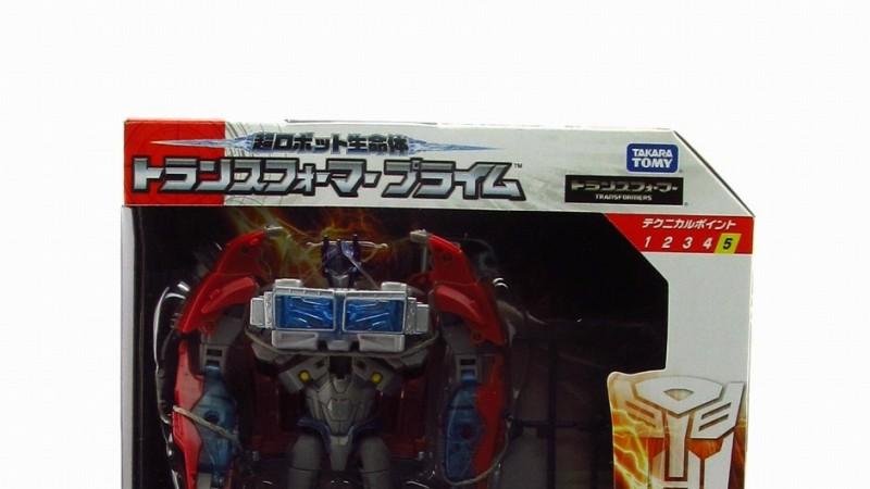 AM Optimus Prime 01.jpg