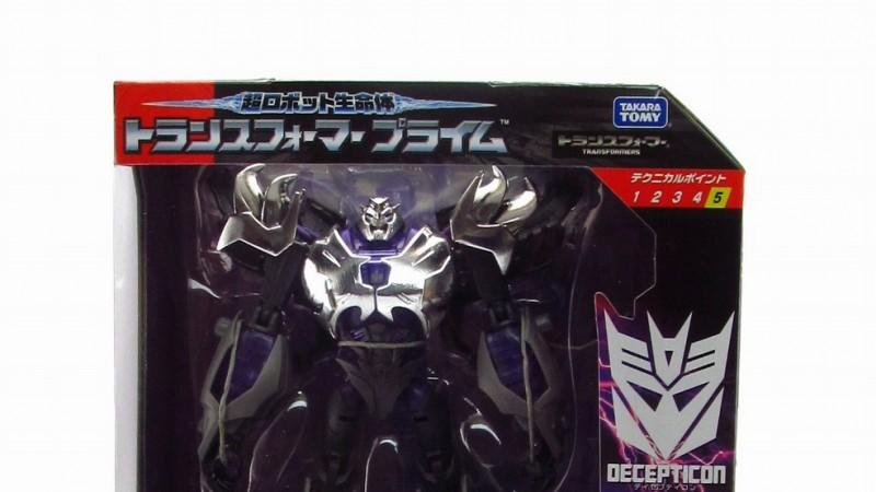 Megatron Darkness 01.jpg