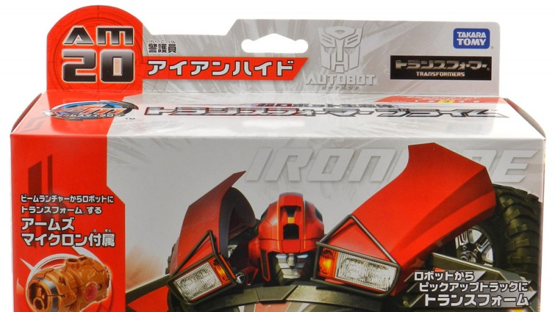 Ironhide Box Front.jpg