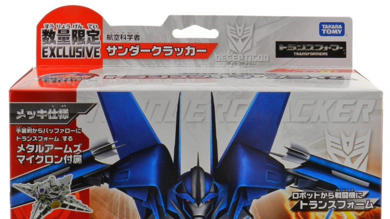Thundercracker Box Front.jpg
