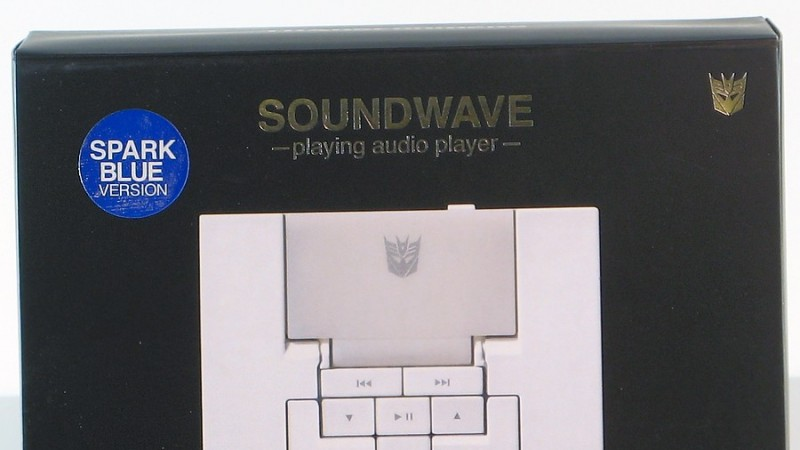 A_Music_Label_Soundwave_Package_1