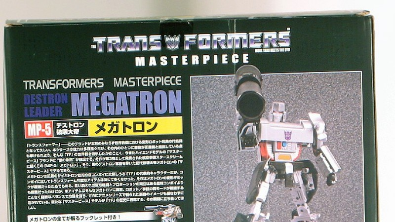 Masterpiece_Megatron_Box_2