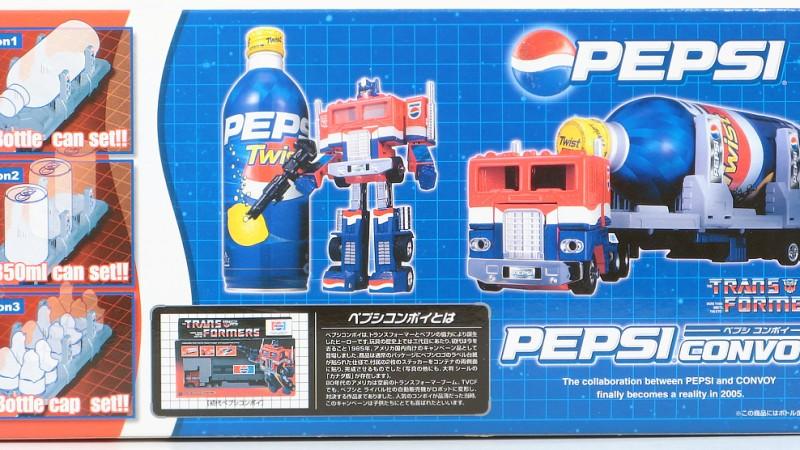 Pepsi_Optimus_Prime_Box_2
