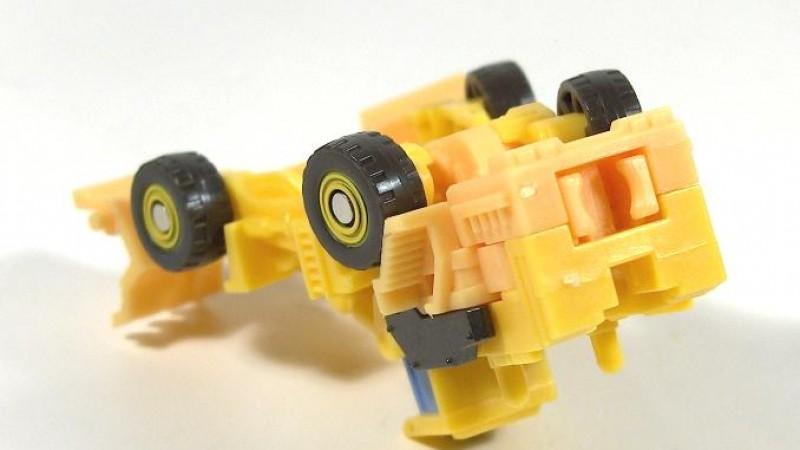 Arm Connector.jpg