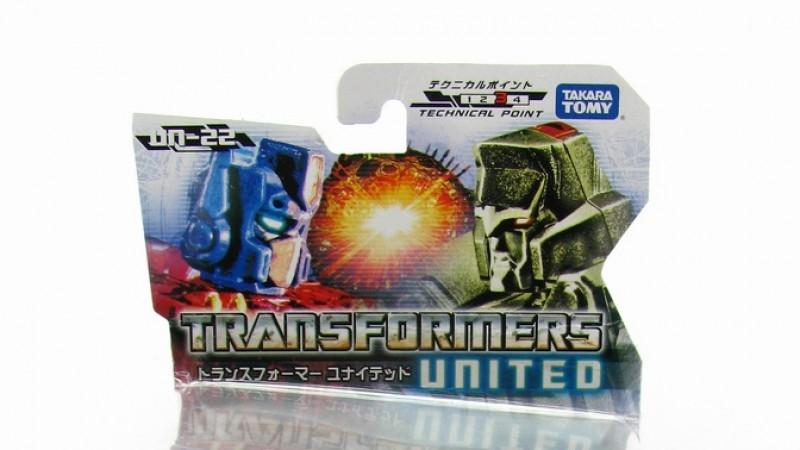 United Laser Prime 01.jpg