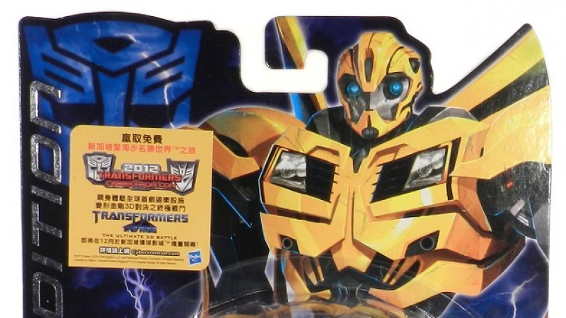 Bumblebee Card Front.jpg