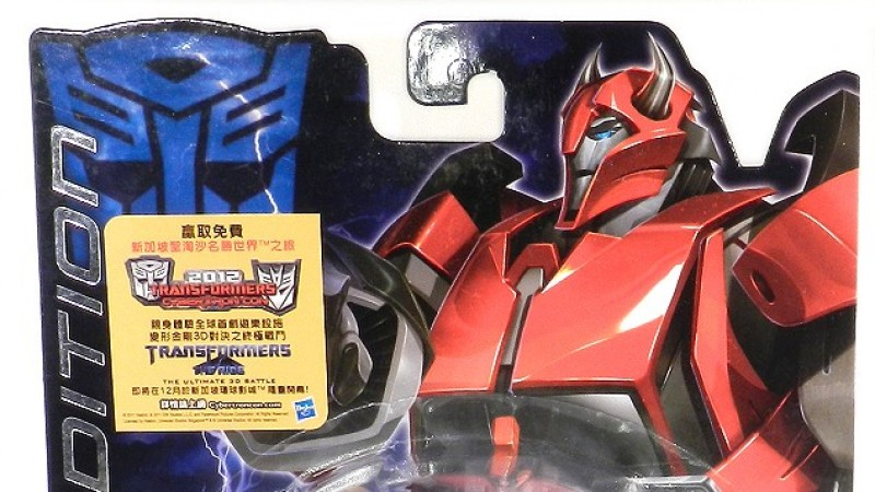 Cliffjumper Card Front.jpg