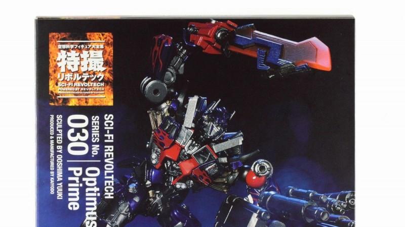Optimus Prime_Revoltech#30_01.jpg