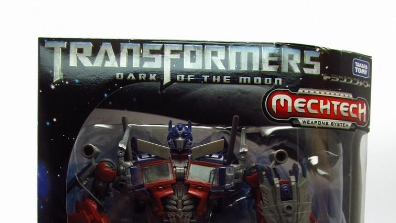 Striker optimus Prime 001.jpg
