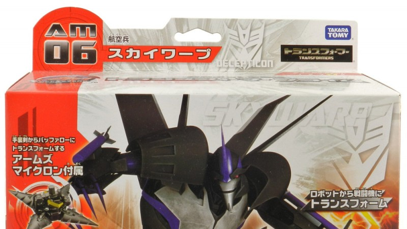 Skywarp Box Front.jpg