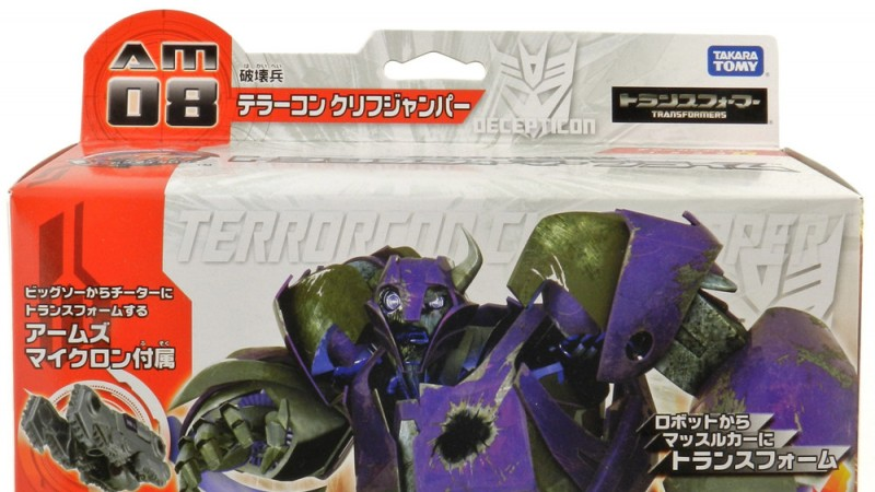 Terrorcon Cliffjumper Box Front.jpg