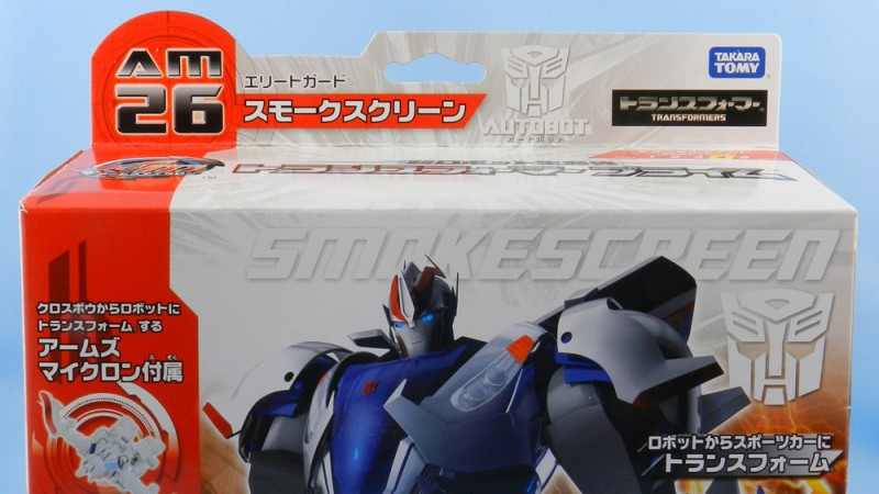 Smokescreen Box Front.jpg