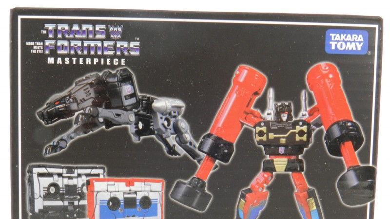 Rumble Box Front.jpg